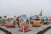 台湾灯会 彩绘巨蛋花灯