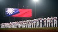 WBC中华队迎战古巴