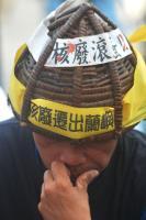 廢核遊行台北場 蘭嶼不要核廢料