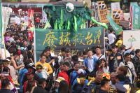 民眾參與三一一廢核遊行台北場