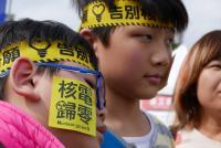 廢核遊行登場 民眾走上街頭表訴求