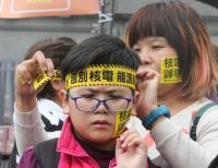 311廢核遊行活動凱道登場(3)