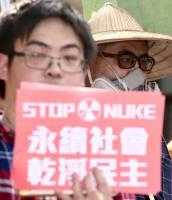 民眾參與廢核遊行台北場(1)
