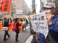 三一一地震6週年 日本民眾舉手帕謝台灣
