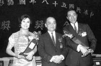 58年度國語影片金馬獎頒獎典禮