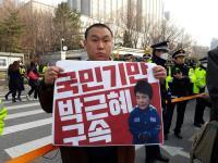 朴槿惠接受傳喚調查 現場抗議群眾聚集