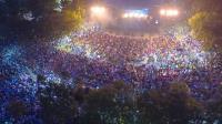 五月天开唱 人潮涌大安森林公园(2)