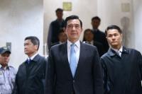 洩密案開庭 馬英九:我無罪