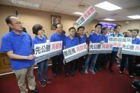 年金改革修法 藍委要求先開公聽會(1)
