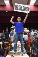 審前瞻  國民黨抗議會議無效