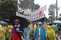 反年改團體遊行表訴求(1)