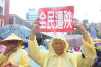 反年改團體立法院外抗議(3)