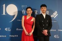 吳可熙柯震東出席台北電影獎頒獎(1)