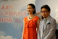 台北電影節 日本女星Non現身宣傳