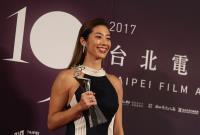 瑞瑪席丹獲第19屆台北電影獎最佳新演員
