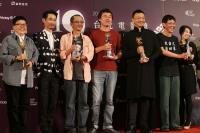台北電影獎最大贏家大佛普拉斯