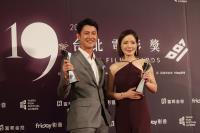 第19屆台北電影獎最佳男女主角