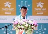 台灣第一座選手村啟用 迎世大運上萬選手
