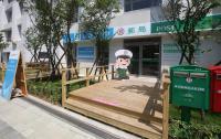 世大運選手村內設置銀行與郵局