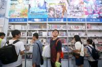 民眾參觀漫畫博覽會(2)