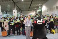 繪本作者現身動漫節  熊本熊跳體操