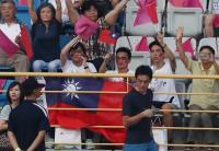世大運開幕 民眾場邊揮舞國旗力挺