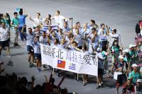 世大運烏拉圭代表團進場 拉布條表達愛台北