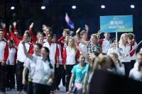 台北世大運開幕 奧地利代表團進場