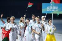 台北世大運開幕 白俄羅斯代表團進場