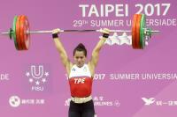 世大運郭婞淳挺舉142公斤 刷新世界紀錄