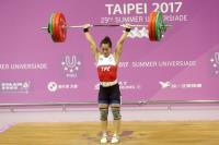 郭婞淳世大運挺舉142公斤破世界紀錄