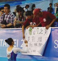 競技體操女團決賽 麥劉湘涵展身手(3)