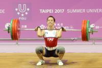 破世界紀錄 郭婞淳挺舉142公斤(2)