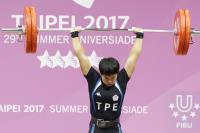 世大運女子舉重69公斤 洪萬庭摘金