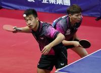 世大運桌球混雙 廖振珽陳思羽晉級16強