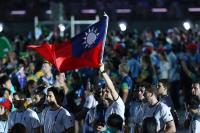 世大運閉幕式 阿根廷選手揮舞中華民國國旗