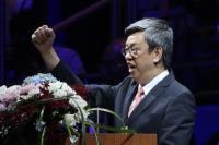 世大運完美落幕 陳副總統:我們做到了