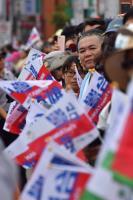 台灣英雄大遊行 總統府前民眾聚集