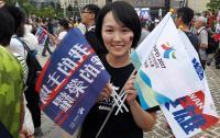 台灣英雄大遊行 民眾請假到場力挺