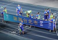 台北世大運閉幕 巴西代表團謝台北