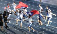世大運閉幕 阿根廷熱情揮舞中華民國國旗