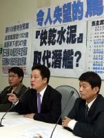 民進黨團:馬英九沒有國防常識
