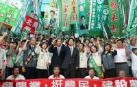 賴清德登記參選大台南市長