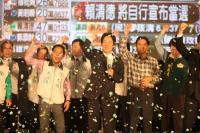 賴清德自行宣布當選台南市長