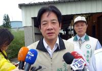 颱風假放半天 賴清德:決策未偏差
