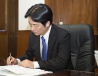賴清德接任行政院長 簽署首份公文