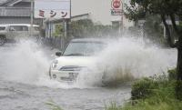颱風豪雨 路上交通工具難行