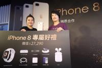 台灣之星首名iPhone 8買家