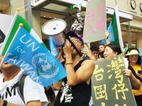 台僑第二代參與入聯遊行