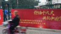 政治標語當前  北京居民早習慣了